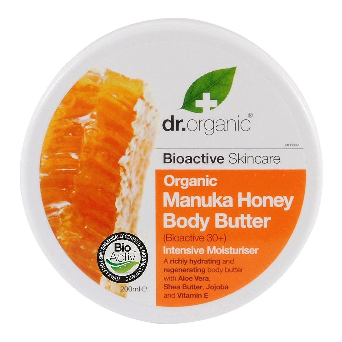 モチーフ色合い雪だるまDr.organic Organic Manuka Honey Body Butter 200ml [並行輸入品]