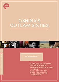 Oshima's Outlaw Sixties