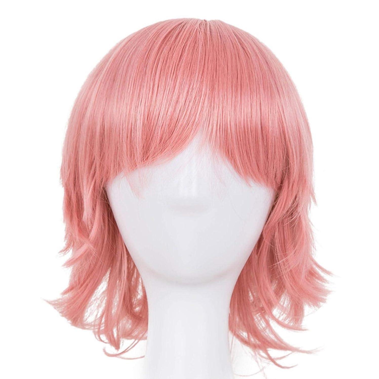 MARYSHARON Red Wig Synthetic Heat Resistant Fiber security Phoenix Mall Wavy Short Hai