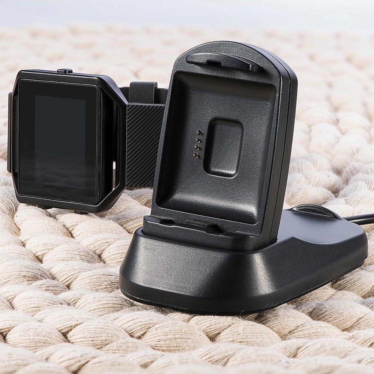 ピストン山岳人里離れたFLAMEER Fitbit Blazeに適合 黒 スマートウォッチ 充電スタンド USBケー ブル クレードル 充電ドック