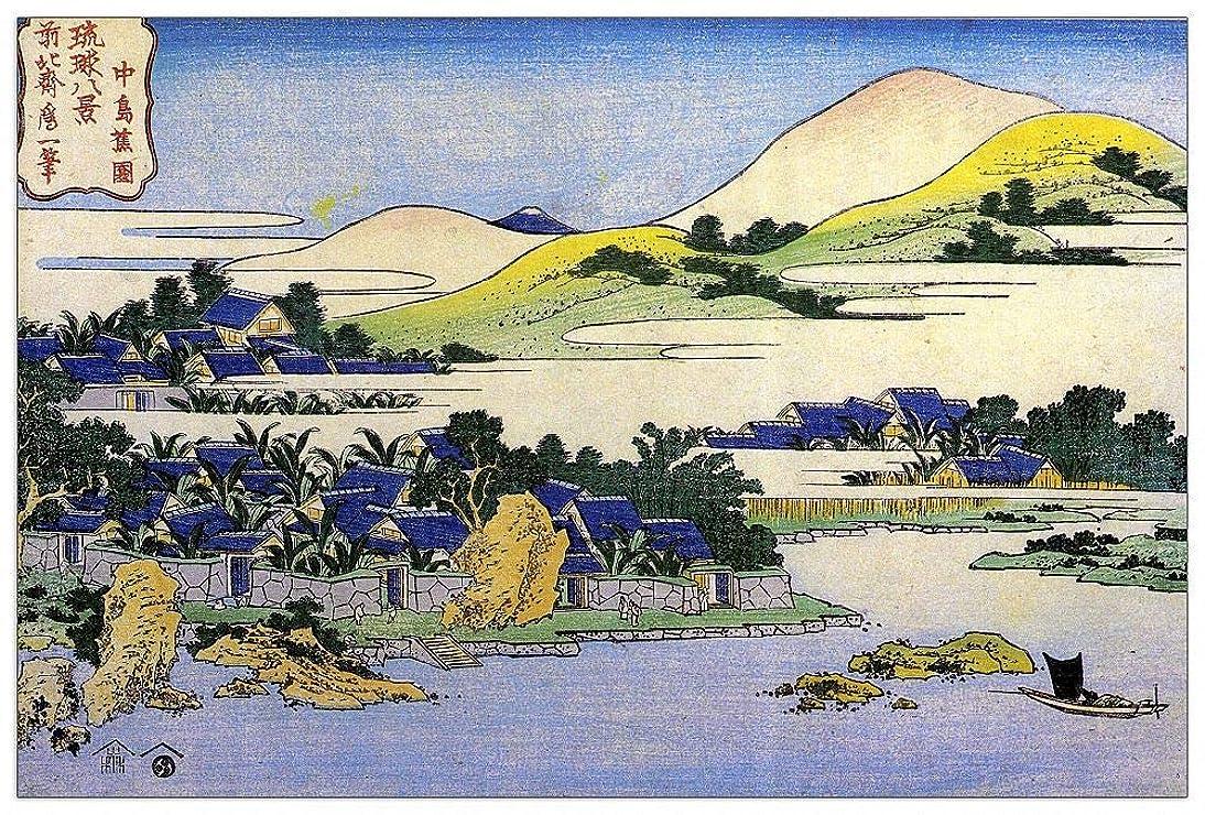 ArtPlaza TW90059 Hokusai Katsushika - Landscape of Ryukyu Decorative Panel 39.5x27.5 Inch Multicolored ncar257601811866