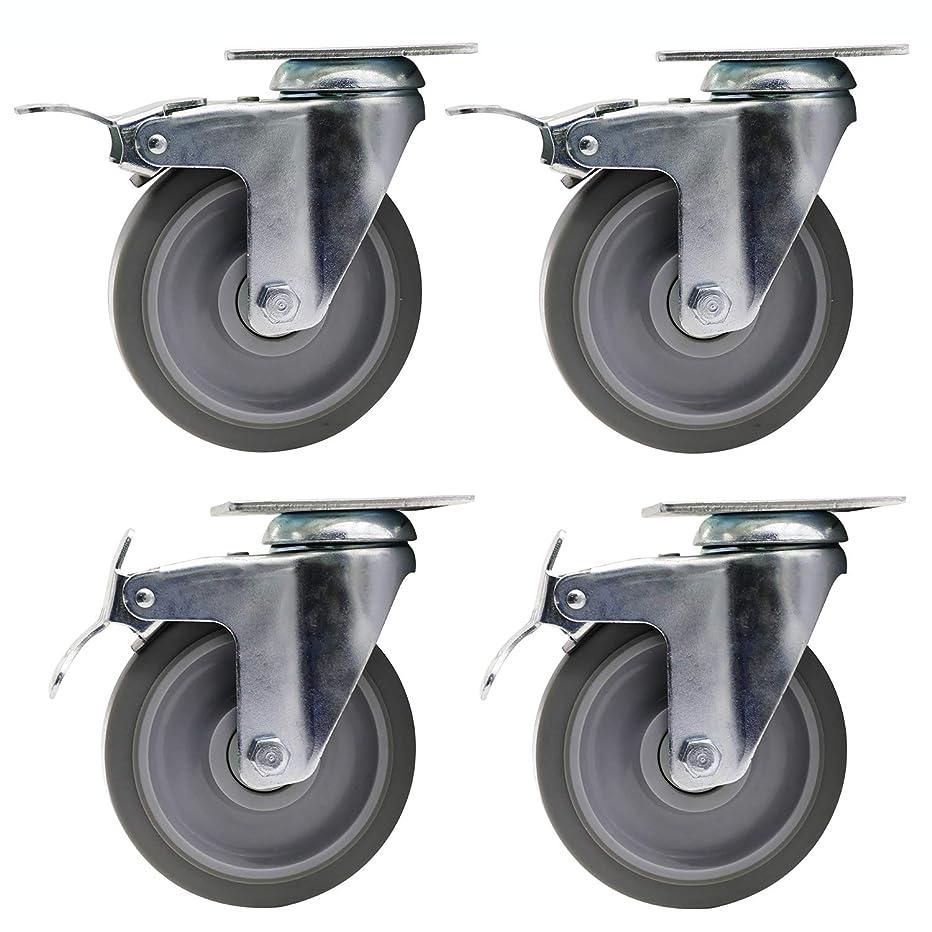 弱めるマントルスクラッチ5寸中型の平辺の高弾性の人工ゴムのキャスター 直径Φ125mm ブレーキ付キャスター 4個セット 総許容荷重560kg