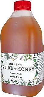 はちみつ 専門店【かの蜂】 アルゼンチン産 純粋 はちみつ PURE HONEY 2.5kg 大容量 完熟の 蜂蜜