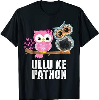 Ullu Ke Pathon funny desi tshirts for Indians and Pakistanis