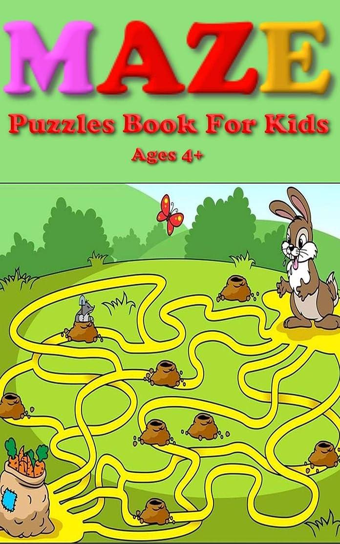 キャストブランド電気のMaze Puzzles for Kids Ages 4+: Colorful Inside 100 Mazes Puzzle for Kids | Great for Developing Problem Solving Skills, Critical Thinking Skills and Improve ... and Build Confidence. (English Edition)