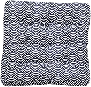 Square Soft Floor Cushions Japanese Style Tatami Pillows(21.6 inches,A22)