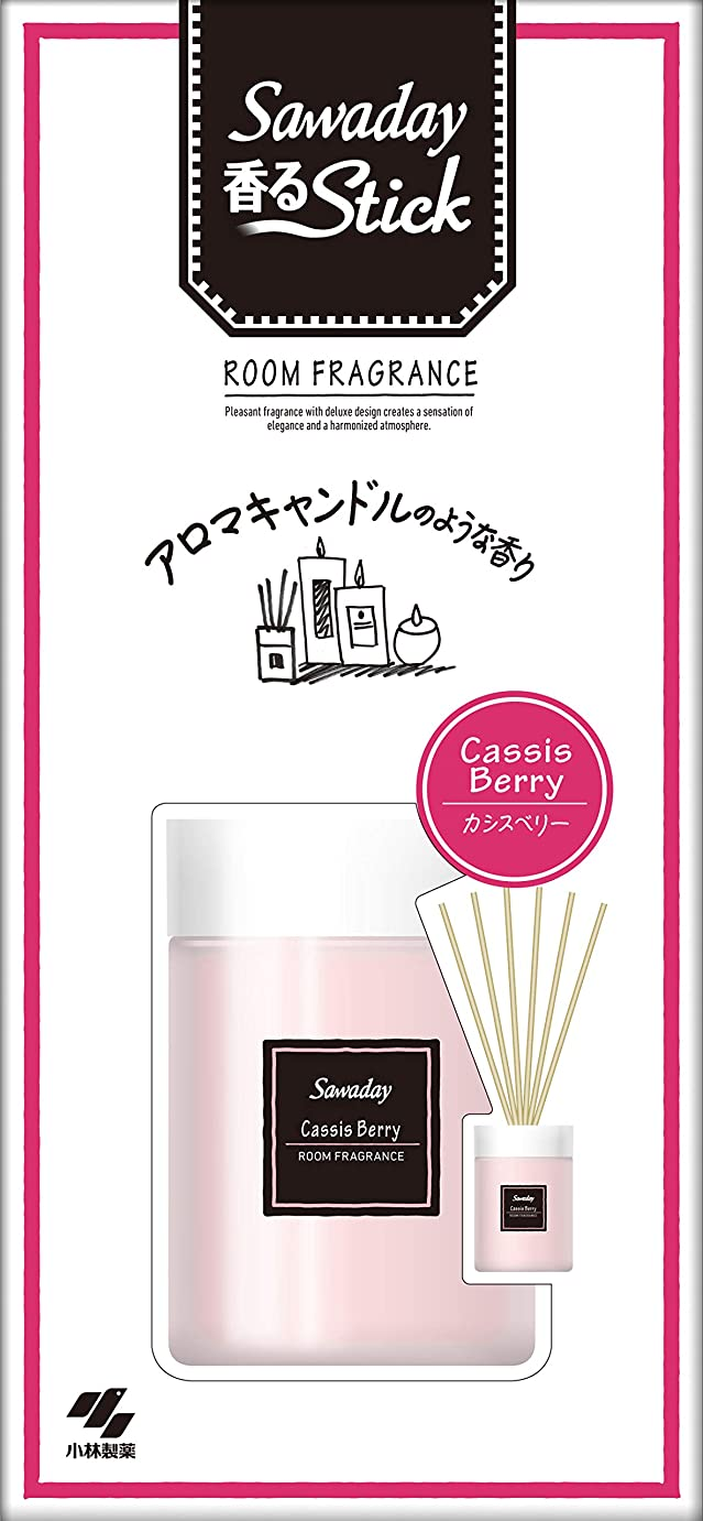 フィクション収容するトレイル小林製薬 サワデー香るスティック 消臭芳香剤 本体 アロマキャンドルのような香り カシスベリー 50ml