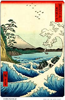 View from Satta Saruga Art Print by Ando Hiroshige Poster 24x36 inch
