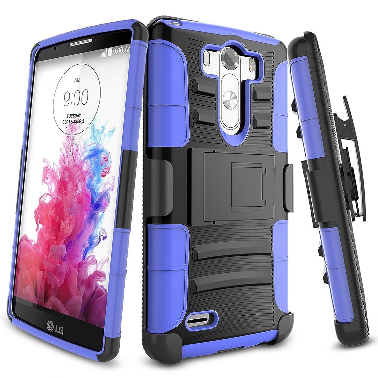 LG G3 Case,TILL [Knight Armor] Heavy Duty Full-body Rugged Holster Resilient Armor Case [Belt Swivel Clip][Kickstand] Combo Cover Shell For LG G3 Phone AT&T T-mobile Sprint Verizon Unlocked [Blue]