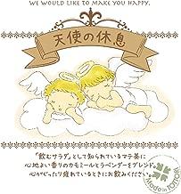 ドリップ式ハーブティー(天使の休息)1袋