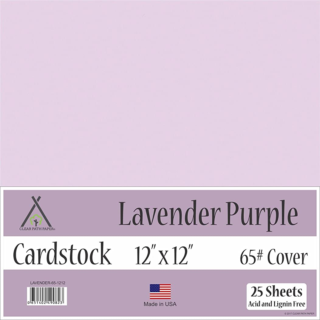 Lavender Purple Cardstock - 12 x 12 inch - 65Lb Cover - 25 Sheets