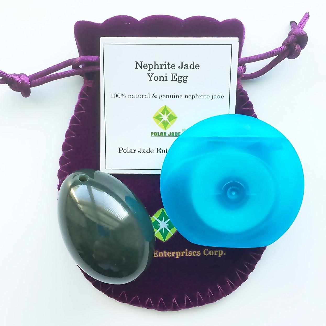 保育園バレル抑制ネフライト翡翠卵(ジェイドエッグ)、紐穴あり、ワックス加工のされていないデンタルフロス一箱同梱、品質証明書及びエッグ?エクササイズの使用説明書(英語)付き、パワーストーンとしても好適 (Nephrite Jade Egg with Unwaxed Dental Floss), by Polar Jade社(Mサイズ(43x30mm))