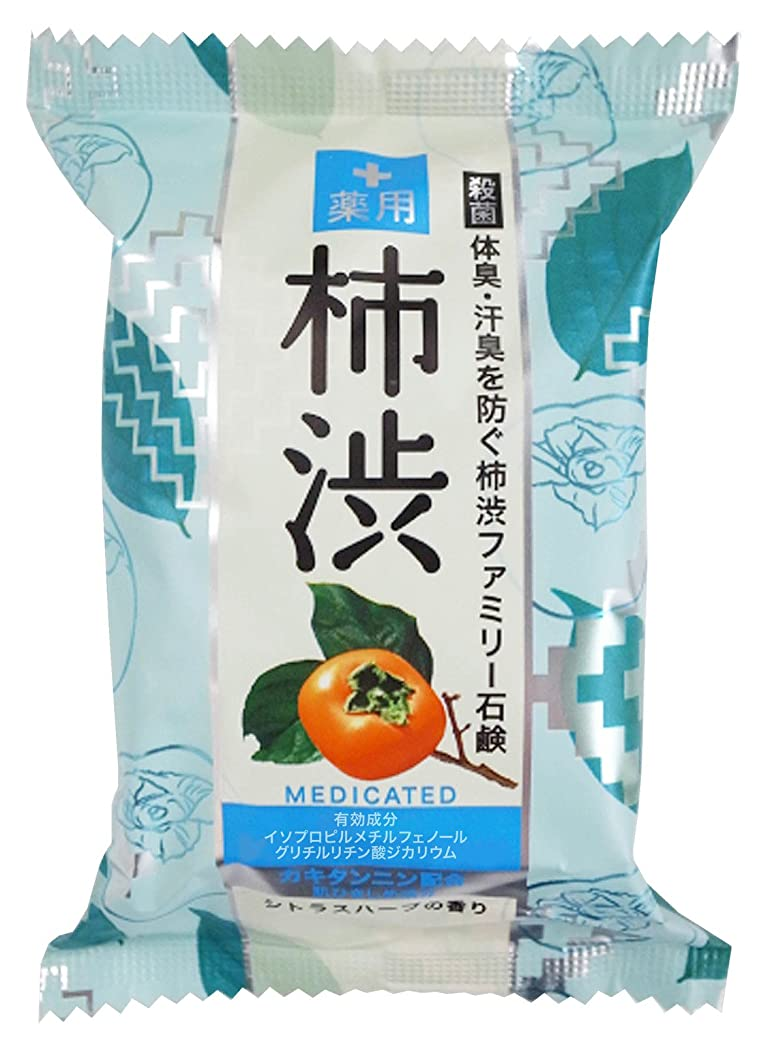 石灰岩アンティークパントリーペリカン石鹸 薬用ファミリー柿渋石鹸