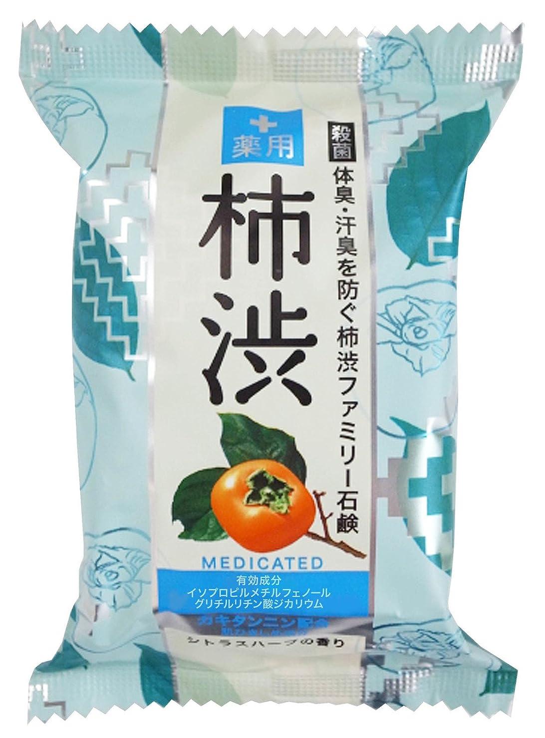 説得ペナルティ波紋ペリカン石鹸 薬用ファミリー柿渋石鹸