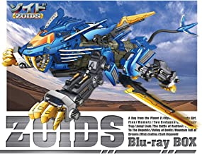 Best zoids blu ray Reviews