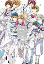 表紙: Love Celebrate! Silver -ムシシリーズ10th Anniversary-【電子限定特典付き】【イラスト入り】 (花丸ノベルズ)   街子マドカ