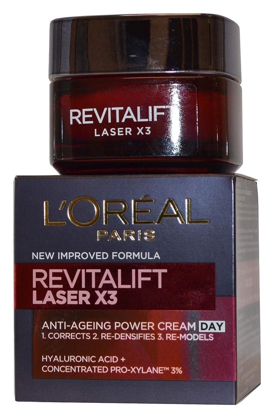 ラショナルいくつかの飾り羽ロレアル Revitalift Laser x3 Anti-Ageing Power Day Cream 50ml/1.7oz並行輸入品