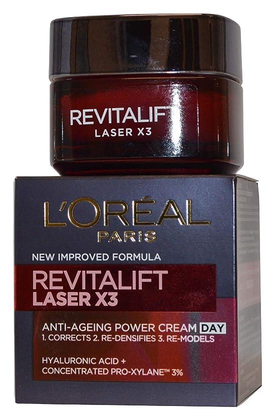 優遇無謀因子ロレアル Revitalift Laser x3 Anti-Ageing Power Day Cream 50ml/1.7oz並行輸入品