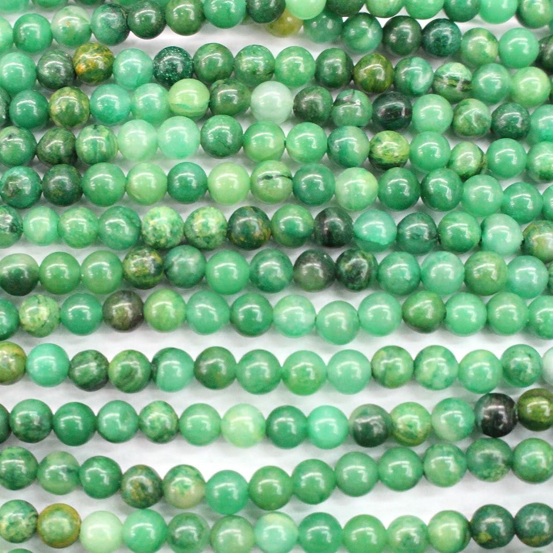 Fashiontrenda Natural Color Green Jade Round Gemstones Loose Beads Findings DIY Jewerlry Making (4mm)