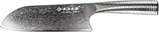 Damascus professional super VG10 stainless steel meat cleaver 7-inch blade hollow hammer pattern hollow ergonomic seamless...