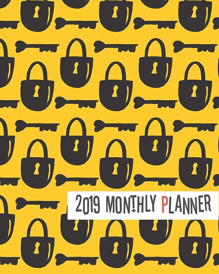 従事する無能大学院2019 Planner: Cute Locker Yearly Monthly Weekly 12 months 365 days Cute Planner, Calendar Schedule, Appointment, Agenda, Meeting