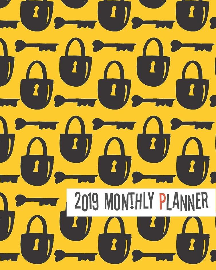 固執心理的知事2019 Planner: Cute Locker Yearly Monthly Weekly 12 months 365 days Cute Planner, Calendar Schedule, Appointment, Agenda, Meeting