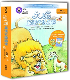大猫英语分级阅读九级2 Big Cat(适合小学六年级、初一 6册读物+家庭阅读指导+MP3光盘+点读版)