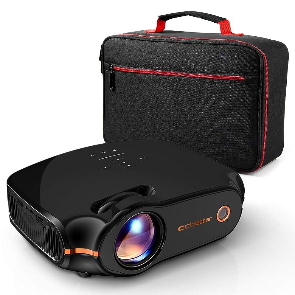 レイプ発掘するギャングスターccbetter Z498 プロジェクター 小型 3200ルーメン 1080PフルHD対応 ビジネス/ホーム/アウトドア/ビデオゲーム用 PC/Mac/TV/DVD/iPhone/iPad/USB/SD/AV/HDMIに対応 黒