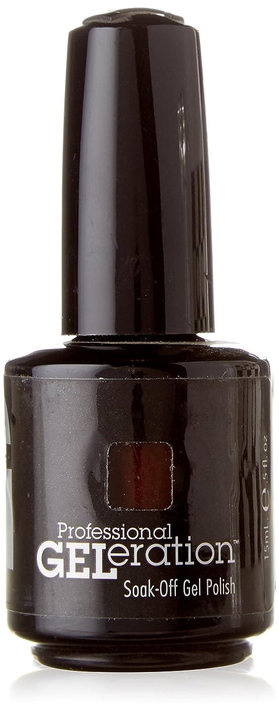 退屈な不良品承認するJESSICA ジェレレーションカラー GELERATION COLOURS 739 ブラウンシュガー 15ml UV/LED対応 ソークオフジェル