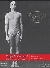 Yoga Makaranda - The Nectar of Yoga
