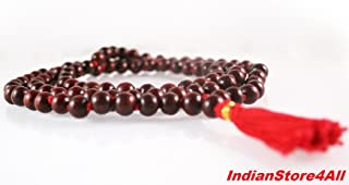 IndianStore4All Rosewood red sandalwood 8mm handmade 108+1 beads prayer japa mala necklace -Energized yoga meditation beads jaap mala - Free mala pouch included- Indian Seller