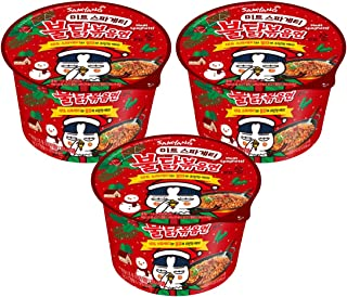 [Samyang] [Season limited] Meat Spaghetti Bulldark Spicy Chicken Roasted Cup Noodle Soup (Pack of 3) / Korean food / Korean ramen / Spicy Korea Noodle Challenge (overseas direct shipment)