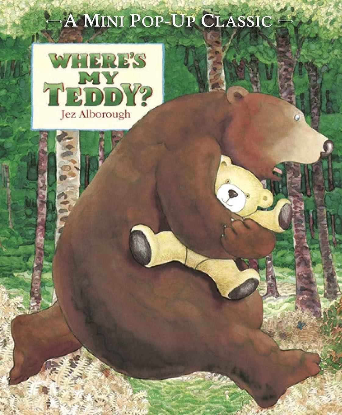 クリスマス証明刺すWhere's My Teddy? (Eddy and the Bear)