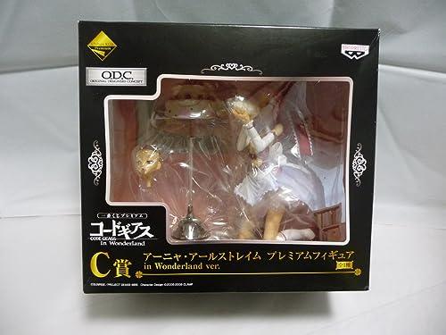 . Single item lottery Premium Code Geass in Wonderland C award Anya Alstreim premium figure in Wonderland ver most (japan import)