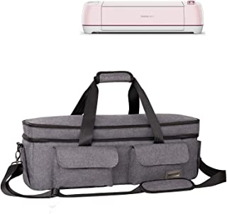 Weeare Double-layer Cricut Carrying Bag Compatible with Cricut Explore Air(Air2), Cricut Maker, Cricut Die-Cut Machine,Cricut Accessories Case Bag (Grey)