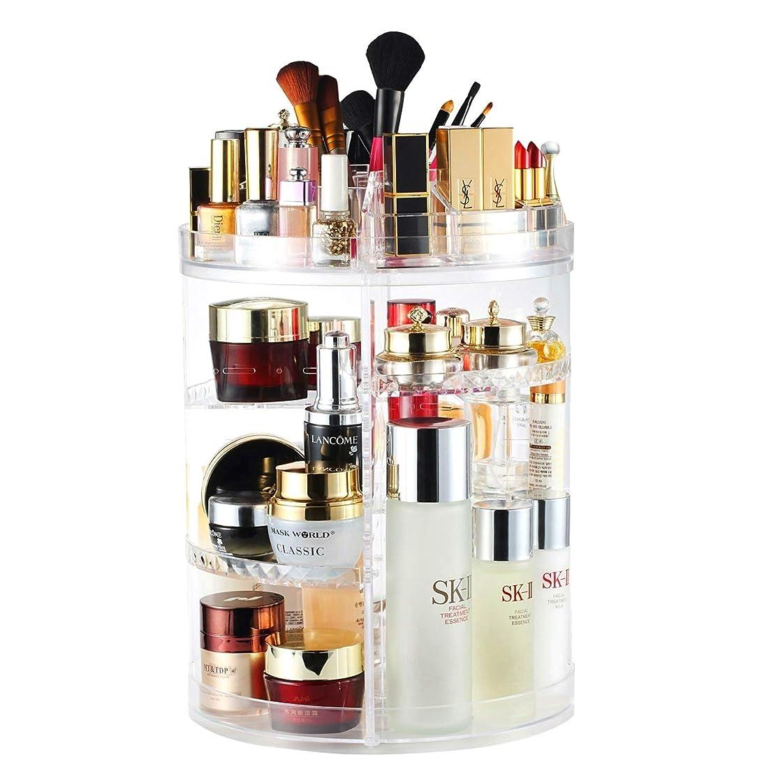 空白化学者排他的化粧品収納ボックス 大容量 AMEITECH 360度回転 コスメ収納ボックス 引き出し小物/化粧品入れ コスメ収納スタンド レディース メイクケース 透明