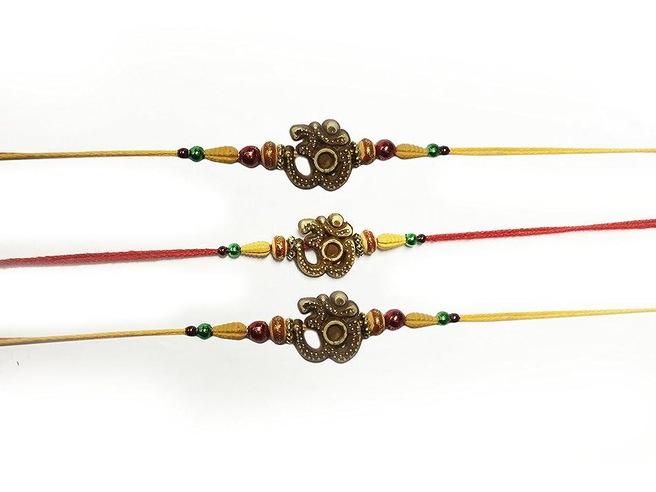 Set of Three, Om Design, Rakhi thread, Raksha bandhan Gift for your Brother, Vary Color o5025568489