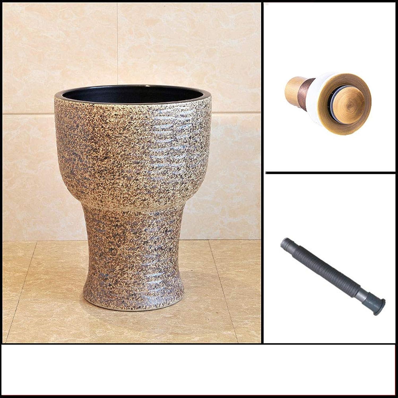 Xiaoyu Mop Pool Stehend Waschbecken Waschbecken Im Bad, Mini Keramikbecken, Europische Retro (Ausgabe   Copper Water Heater+Water Pipe)