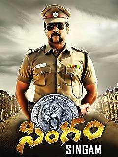 Best suriya singam 3 Reviews