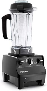 Vitamix Standard Programs Blender, Professional-Grade, 64oz. Container, Black (Renewed),