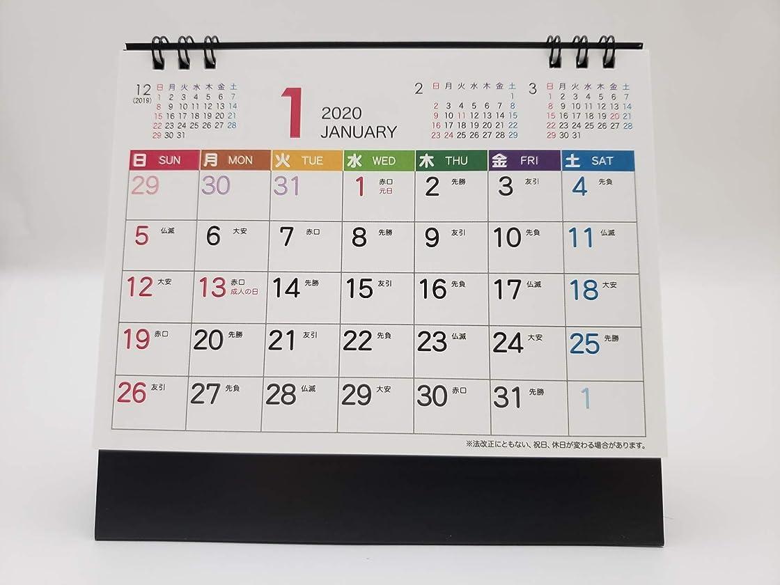 奇跡的な実現可能群衆卓上カレンダー ブラック