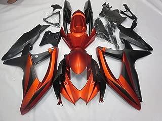 2008 suzuki gsxr 600 fairings