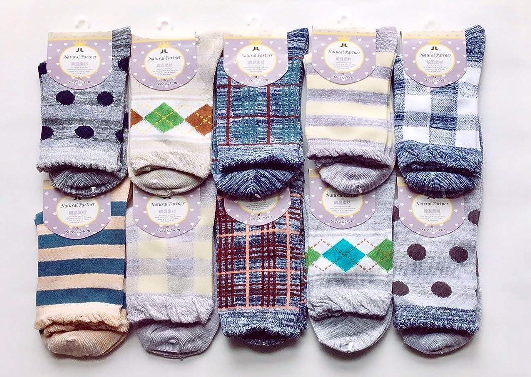 カイウス多様な芸術的ソックス レディース 綿混 ナチュラル柄 おしゃれな靴下 23-25cm お買得10足セット