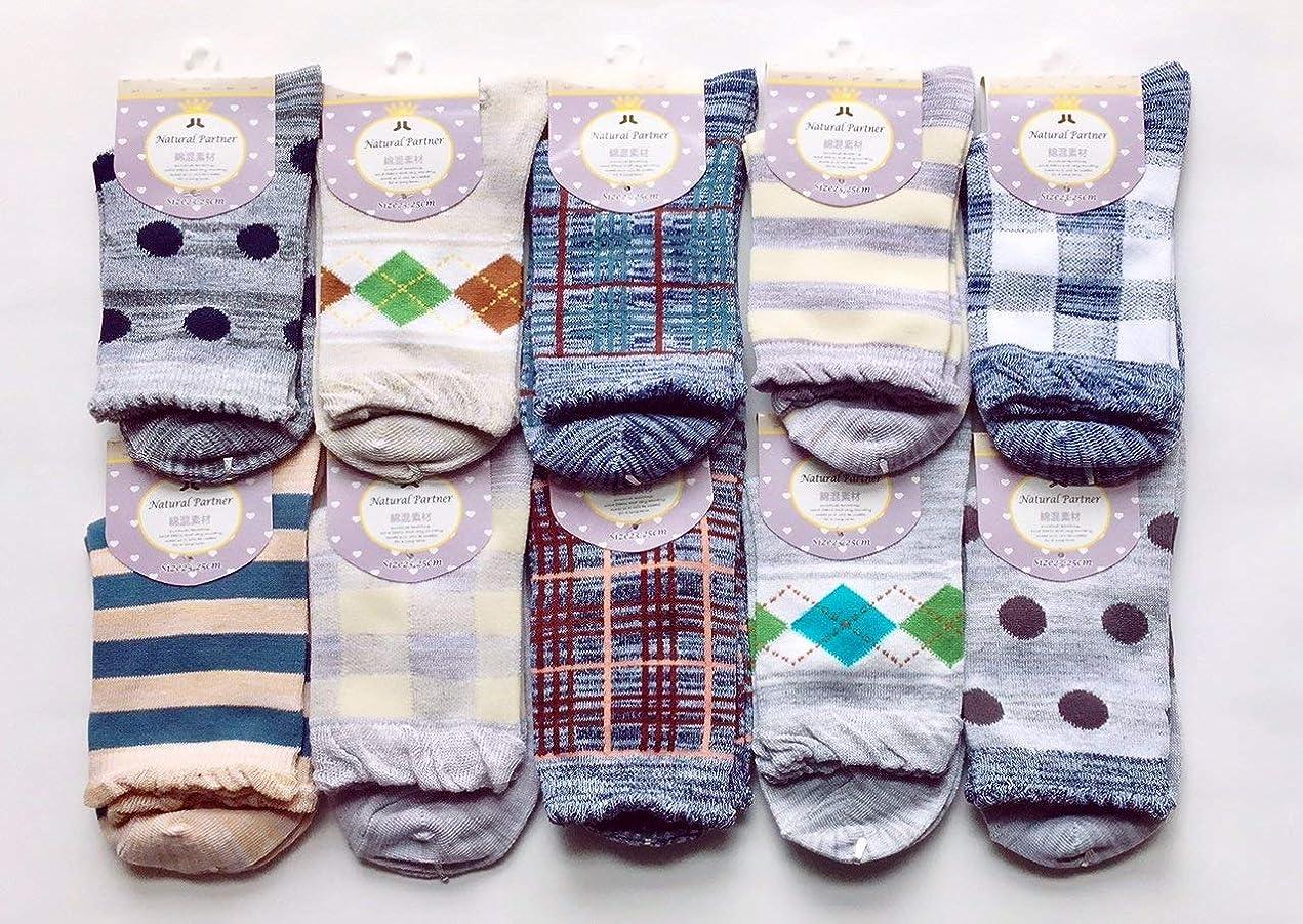 それぞれ赤適応するソックス レディース 綿混 ナチュラル柄 おしゃれな靴下 23-25cm お買得10足セット