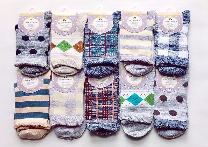 建築家カブ魅惑的なソックス レディース 綿混 ナチュラル柄 おしゃれな靴下 23-25cm お買得10足セット