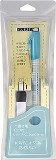 金亀糸業 〈KARISMA〉シャープペンシル替芯セット・1黒