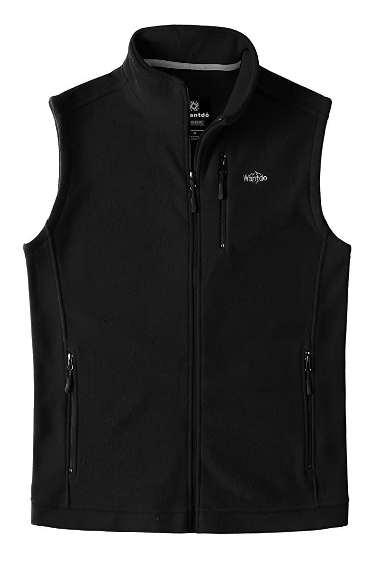Wantdo Men's Mountain Fleece Vest Outdoor Full Zipper Outerwear Vest