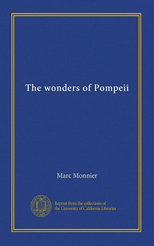 俳優自分コカインThe wonders of Pompeii