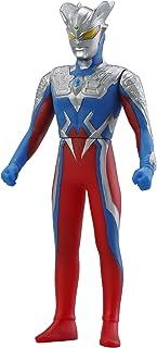 Ultra Hero Series 21 Ultraman Zero