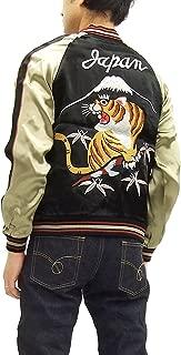 Japanesque Japanese Souvenir Jacket 3RSJ-001 Tiger Men's Sukajan